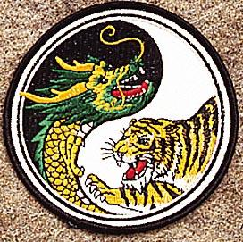 Dragon & Tiger Yin Yang Patch